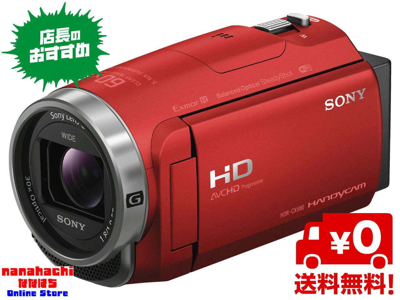 【あす楽対応】【送料無料】SONYソニーハンディカム HDR-CX680-R レッド■デジタルHDビデオカメラレコーダー■さらに手ブレに強くなり、美しい映像を残せる高画質スタンダードモデル■64GBメモリー内蔵HDハンディカム■HDRCX680R レッド