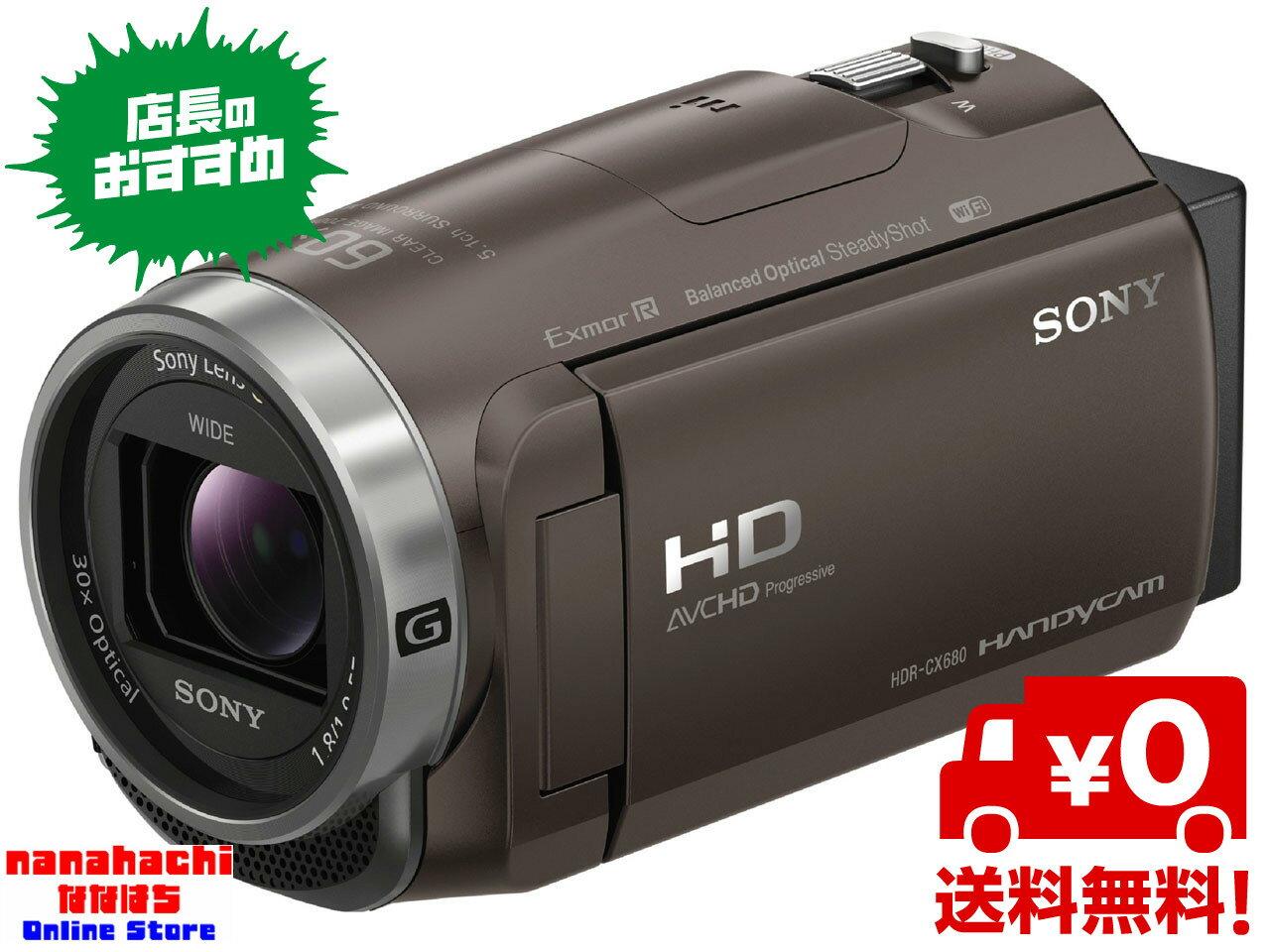 【あす楽対応】【送料無料】SONYソニーHDR-CX680-TI ブロンズブラウン ■デジタルHDビデオカメラレコーダー■さらに手ブレに強くなり、美しい映像を残せる高画質スタンダードモデル■64GBメモリー内蔵HDハンディカム■HDRCX680TIブロンズブラウン