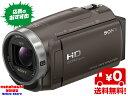 【送料無料】SONYソニーHDR-CX680-TI ブロンズブラウン ■デジタルHDビデオカメラレコーダー■さらに手ブレに強くなり、美しい映像を残せる高画質スタ...