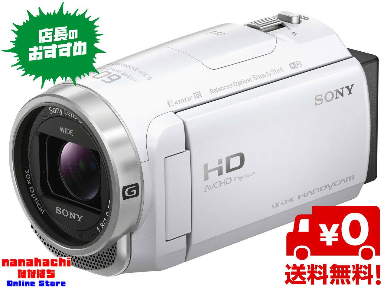 【送料無料】SONYソニーHDR-CX680-W ホワイト■デジタルHDビデオカメラレコーダー■さらに手ブレに強くなり、美しい映像を残せる高画質スタンダードモデル■ズームしてもブレない、「空間光学手ブレ補正」■64GBメモリー内蔵HDハンディカム