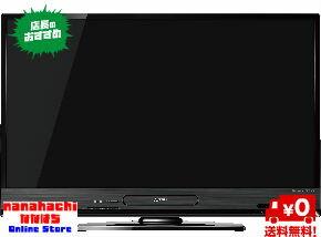 【送料無料】三菱 MITSUBISHI REAL BT3 LCD-40BT3 2番組同時録画可能ブルーレイレコーダー内蔵液晶テレビ 大容量500GB HDD内蔵■ブルーレイやDVD、CDまでさまざまなディスクを気軽に楽しめます■