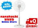 【送料無料】MITSUBISHI三菱電機 リビング扇風機 R30J-MU-W[クールホワイト] ACモーター扇風機 本体操作タイプ■高性能な風を、お手軽に。より...
