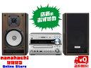 【送料無料】ONKYO ハイレゾ対応 CD/SD/USBレシーバーシステム X-NFR-7X X-NFR7TX-D■NFC&Bluetooth機能でスマートフォ...