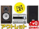 【在庫僅少品!】【送料無料】【箱傷み有、新品】ONKYO ハイレゾ対応 CD/SD/USBレシーバーシステムX-NFR7TX-D■NFC&Bluetooth機能...