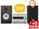 【お買い物マラソン】【送料無料】ONKYO ハイレゾ対応 CD/SD/USBレシーバーシステム X-NFR-7X X-NFR7TX-D■NFC&Bluetoot...