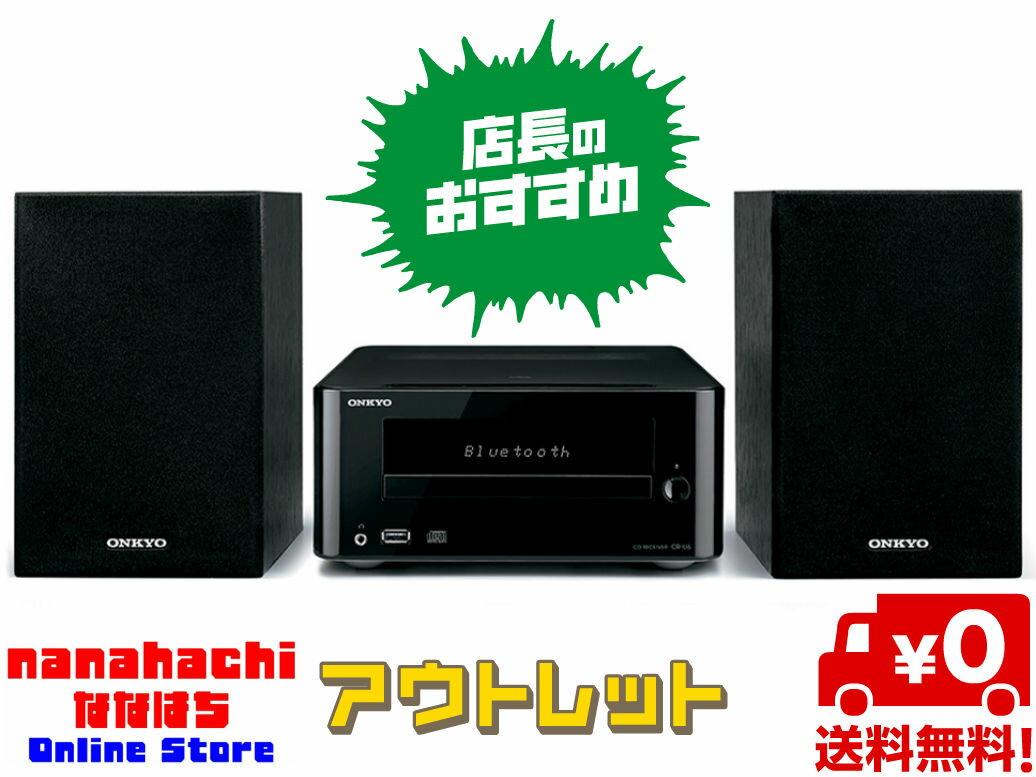 【送料無料】【新品未開封品】ONKYO X-U6-Bミニコンポ ワイヤレス/NFC・Bluetooth対応/USB DAC搭載 ブラック X-U6B■NFC Bluetooth搭載のCDレシーバーシステム 多彩なメディアに対応。デザインもサウンドもひとクラス上のミュージックアイテム【オススメ】