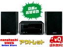 【送料無料】【新品未開封品】ONKYO X-U6-Bミニコンポ ワイヤレス/NFC・Bluetooth対応/USB DAC搭載 ブラック X-U6B■NFC B...