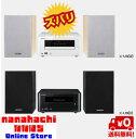 【送料無料】【新品未開封品】ONKYO X-U6[ホワイト/ブラック] ミニコンポ ワイヤレス/NFC・Bluetooth対応/USB DAC搭載 X-U6 ■...