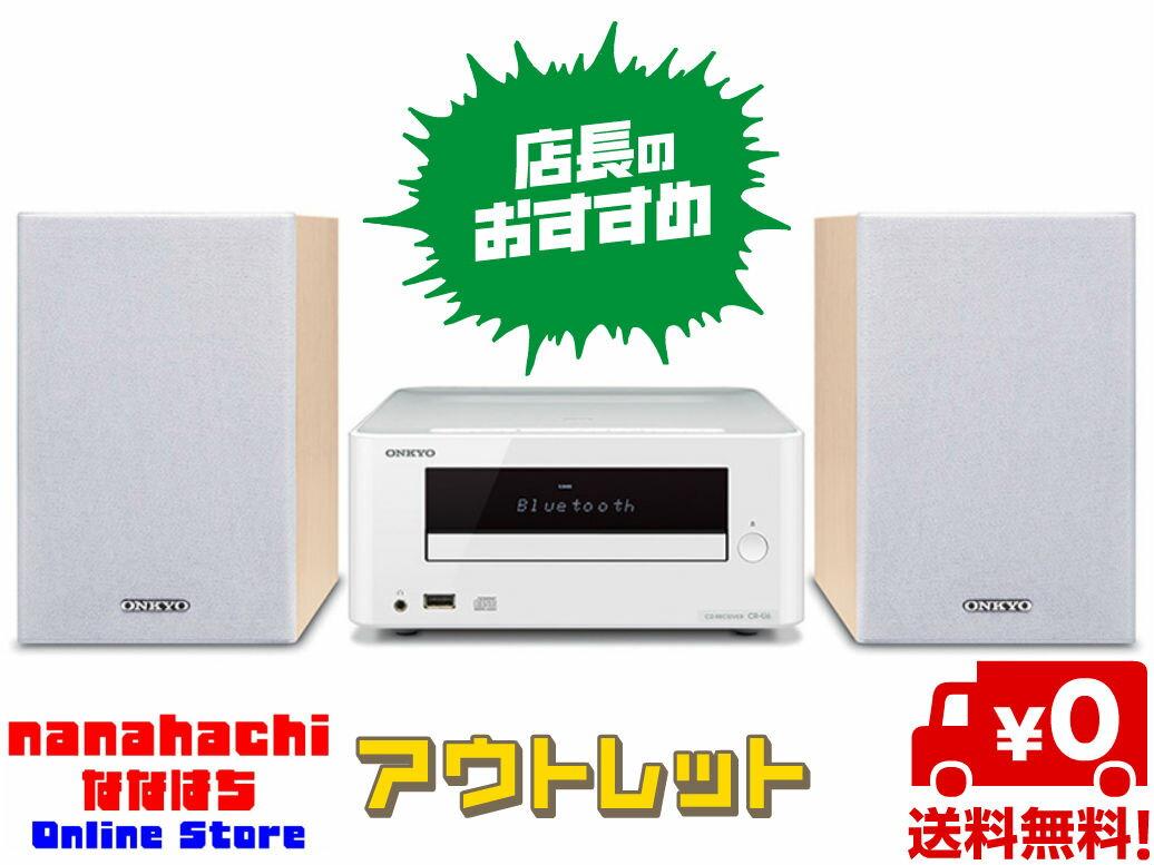 【楽天スーパーSALE】ONKYO X-U6-W[ホワイト]ミニコンポ ワイヤレス/NFC・Bluetooth対応/USB DAC搭載 X-U6W■NFC Bluetooth搭載のCDレシーバーシステム 多彩なメディアに対応 オンキョー【送料無料】