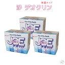 浄 洗剤 善玉バイオ JOE 粉末 洗剤除菌効果タイプ デオクリン 1.3Kg × 3個セット 送料無料トリプル酵素 消臭成分 漂白成分 配合