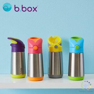 水筒 子供 子ども 幼児ボトル ステンレス 保冷 保温 ストロー 付き b box bbox b.boxビーボックス ドリンクボトル正規輸入品 全国送料無料