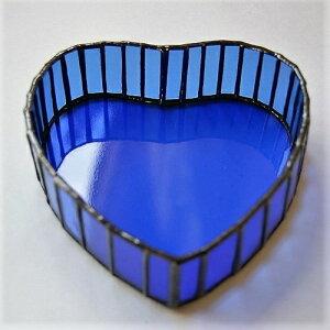 ステンドグラス 小物 ハートの小物入れ(青) バレンタインプレゼント チョコレート入れ