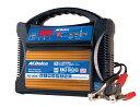 ACデルコ 全自動バッテリー充電器 DC12V 685W CCA充電充電対応 レインフォースドアクティベーション機能付 品番:AD-0…