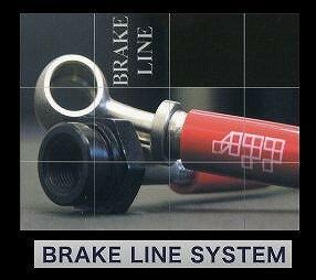 APP ブレーキライン ステンレスタイプ ダイハツ コペン L880K DB002-SS