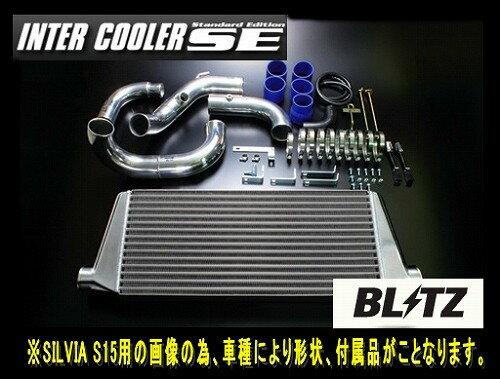BLITZ ブリッツ インタークーラーキットSE スバル インプレッサSTI GDB 2000/08-2002/10 EJ20 インタークーラー 23109