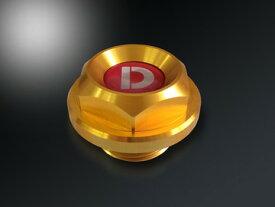 D-SPORT(Dスポーツ) オイルフィラーキャップTyep Lサイズ 【ダイハツ車汎用】 品番:12180-C081 (12180C081)