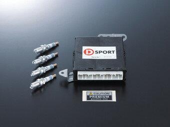 D-SPORT(Dスポーツ) スポーツECU 最高出力80pS/最大トルク11/9kg・m 【コペン:L880K 年式:2003/08-2012/08 】 品番:89560-E082 (89560E082)