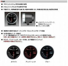 Defi(デフィ) デフィリンクメーター アドバンスBF 油圧計 汎用 アンバーレッド Φ60 0kPa〜1000kPa 品番:DF10202