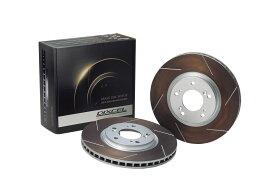 DIXCEL(ディクセル) ブレーキローター FSタイプ 1台分前後セット スバル インプレッサ GRB/GVB 07/11- 品番:FS3617023S/FS3657022S