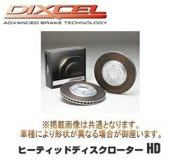 DIXCEL ディクセル ヒーティッドディスクローターHD リア左右セット 日産 プリメーラカミノ HNP11 98/9〜 HD3252634S