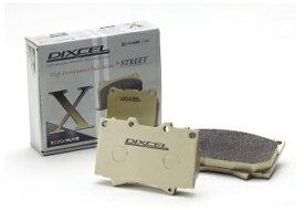 DIXCEL ディクセル Xタイプ リア左右セット アルファ ロメオ アルファ164 164K1H/K1M/K1C 94/2〜99 [ブレーキパッド] X2551018