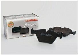 DIXCEL ディクセル プレミアムタイプ フロント左右セット アルファロメオ アルファ164 164K1H/K1M/K1C 94/2〜99 [ブレーキパッド] P2910856