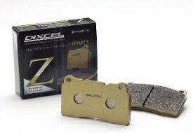 DIXCEL ディクセル Zタイプ リア左右セット アルファ ロメオ アルファ164 164K1H/K1M/K1C 94/2〜99 [ブレーキパッド] Z2551018