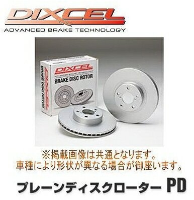 DIXCEL ディクセル プレーンディスクローターPD 1台分前後セット 日産 エルグランド E51/NE51/ME51/MNE51 02/05〜 PD3212913S / PD3252026S