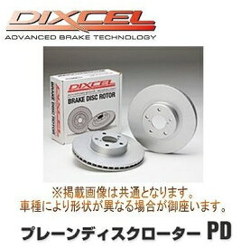 DIXCEL ディクセル プレーンディスクローターPD リア左右セット 三菱 パジェロ V25C 94/7〜96/2 PD3458082S