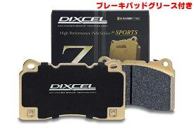 DIXCEL(ディクセル) ブレーキパッド Zタイプ フロント MERCEDES BENZ R129(正規輸入車) SL600 93/10-98/7 品番:Z1110929