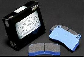ENDLESS(エンドレス) セラミックカーボンメタルTYPE CCRg[フロント左右セット] S-MX RH1/2 H8.11〜 2000〜 [ブレーキパッド] EP270CCRG