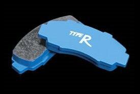 ENDLESS(エンドレス) タイプR[フロント左右セット] S-MX RH1/2 H8.11〜 2000〜 [ブレーキパッド] EP270TR