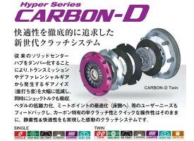 エクセディ カーボンD (ツイン) 【スバル インプレッサSTI GDB/GGB/GRB(6MT)/GVB】 品番:FM022HDMC1