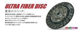 エクセディ ウルトラファイバー クラッチディスク・カバーセット スバル インプレッサ GC8/GF8/GDA(A〜E型)/GGA 品番: FK01HA