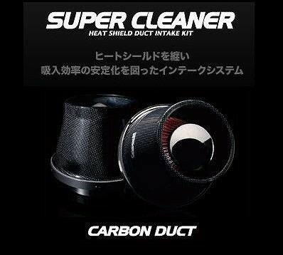 M's(エムズ) スーパークリーナー(カーボンダクト) スズキ ワゴンR MC11S/MC21S 1998/10-2000/12 F6A(T) [エアクリ・エアクリーナー・コアタイプ] SCC-0090