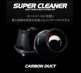M's(エムズ) スーパークリーナー(カーボンダクト) トヨタ スターレット EP82 1989/12-1996/01 4E-FTE [エアクリ・エアクリーナー・コアタイプ] SCC-0183