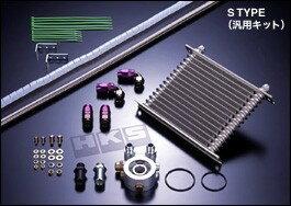 HKS オイルクーラーキット Sタイプ  トヨタ 86 ZN6 2012/04- 品番: 15004-AT011