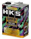 HKS スーパーオイルプレミアム(SUPER OIL Premium) 5W30 API/SN規格 4L 品番:52001-AK111