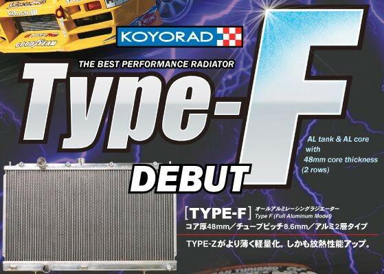 KOYO コーヨー レーシングラジエター タイプF 日産 スカイラインGT-R BNR34 〜2000/8 前期(2000/8以降登録車不可) [ラジエーター] KH020879R