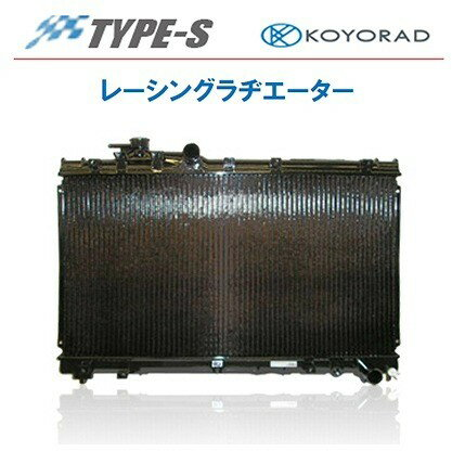 KOYO コーヨー レーシングラジエター タイプS トヨタ チェイサー JZX100 1996/09-2000/10 MT [ラジエーター] PA010860