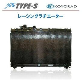KOYO コーヨー レーシングラジエター タイプS マツダ ロードスター NB6C/NB8C 1997/12- MT [ラジエーター] PA061603