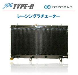 KOYO コーヨー レーシングラジエター タイプR マツダ RX-7 FD3S 1991/10-2002/08 MT [ラジエーター] KA060644