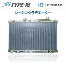 KOYO コーヨー レーシングラジエター タイプM トヨタ アルテッツァ SXE10 1998/10-2005/07 MT [ラジエーター] KV010690R