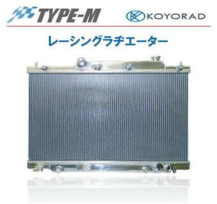 KOYO コーヨー レーシングラジエター タイプM ホンダ シビックタイプR EP3 2001/10- MT [ラジエーター] KV081578R