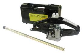 マサダ製作所 油圧シザースジャッキ 1000kg 品番:DPJ-1000DX (DPJ1000DX)