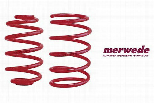 MERWEDE(メルヴェ) ダウンサスペンション フォード モンデオ モンデオ 2.5 V6 B4Y/B5Y [ダウンサス・サスペンション・スプリング] 50FO 30210