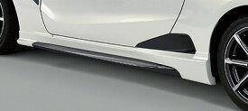 MUGEN(無限) サイドスポイラー フレンチブルー・パール S660 JW5 2015/04- ※配送先条件あり 品番:70219-XNA-K0S0-FB