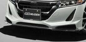 MUGEN(無限) スタイリングセット プレミアムスターホワイト・パール S660 JW5 2015/04- ※配送先条件あり 品番:61000-XNA-K0S0-WP