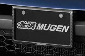 MUGEN(無限) カーボンナンバープレートガーニッシュ フロント N BOX JF3/JF4 2017/08- 品番:71146-XG8-K3S0
