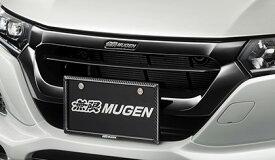 MUGEN(無限) フロントスポーツグリル S660 JW5 2015/04- ※配送先条件あり 品番:75100-XNA-K0S0